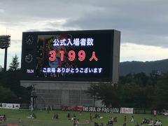 サッカー復興3